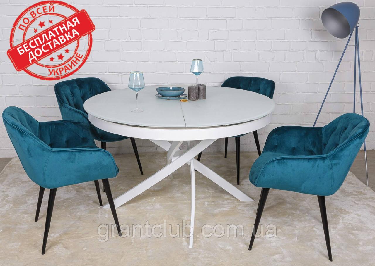 Стол Cambridge 125/175 см белый (бесплатная доставка)