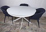 Стол Cambridge 125/175 см белый (бесплатная доставка), фото 10