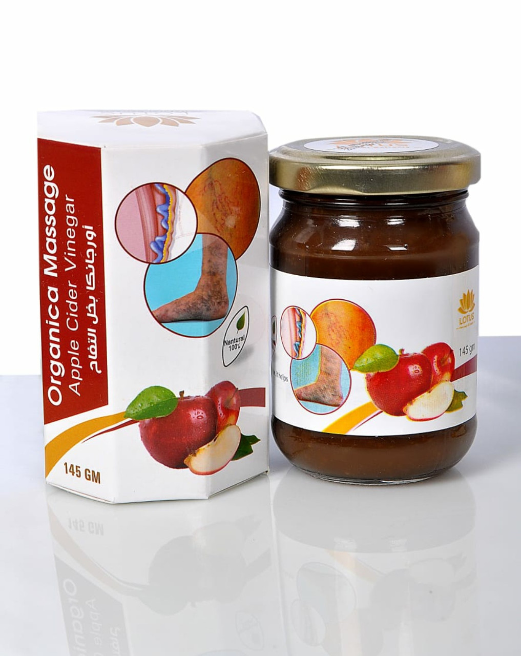 Karismooth Massage Apple cider Vinegar Лечение воспаления скрученных вен епл сидер