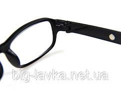 Очки для корректировки зрения Zilead +300