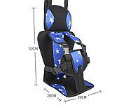Крісло бескаркасное автомобільне до 12 років дитяче Синій