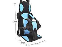 Крісло бескаркасное автомобільне до 12 років дитяче Блакитний