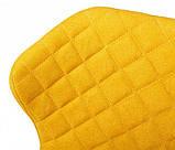 Стілець VALENCIA (Валенсія) жовтий Nicolas (безкоштовна доставка), фото 5