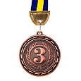 Медаль наградная, d=70 мм, золото, серебро, бронза, фото 2