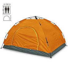 Палатка-автомат с автоматическим каркасом 2-х местная, оранжевая