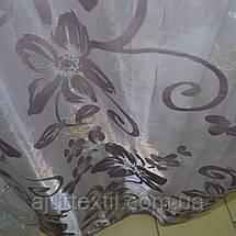 """Тюль органза деворе """"Роза Сапфир"""", фото 2"""