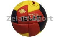 Мяч гандбольный Zelart, PVC, размер №3 (5 слоев сшит вручную)