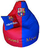 Кресло-мешок, груша пуф с логотипом Барселона, детские пуфы игровые, фото 2