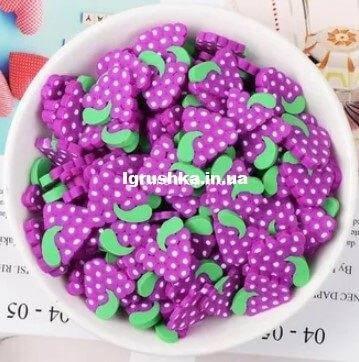 Шарм-фимо «Виноград» для слайма, фото 2