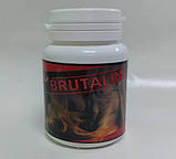 Бруталин - средство для экстренного наращивания мышечной массы (Brutaline) банка 350гр, фото 10