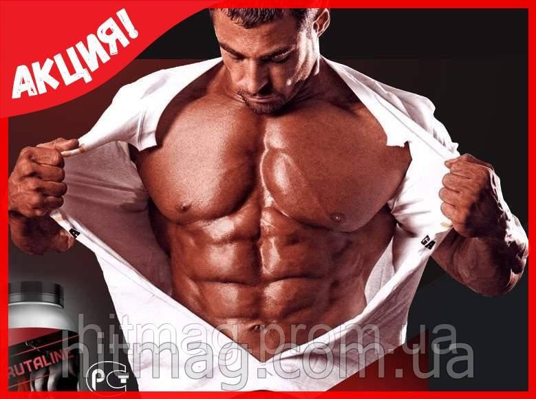 Бруталин - средство для экстренного наращивания мышечной массы (Brutaline) 50гр