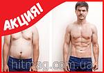 Бруталин - средство для экстренного наращивания мышечной массы (Brutaline) 50гр, фото 6