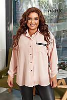 Стильная женская блузка-рубашка в больших размерах