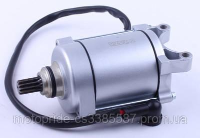 Стартер электрический (11 зубов) - ZUBR