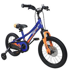 """Велосипед детский RoyalBaby Chipmunk EXPLORER 16"""", OFFICIAL UA, синий (CM16-3-Blue)"""