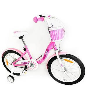 """Велосипед детский RoyalBaby Chipmunk MM Girls 18"""", OFFICIAL UA, розовый (CM18-2-pink)"""