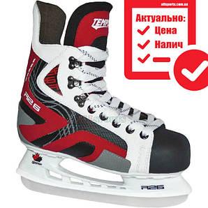 Коньки хоккейные Tempish RENTAL R26/35 (1300000205/35)