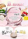 MIMUNE Гормональний баланс і краса грудей (пуерарія мирифика,екстракт граната,ізофлавони сої), 60 т. на 30 дн, фото 2