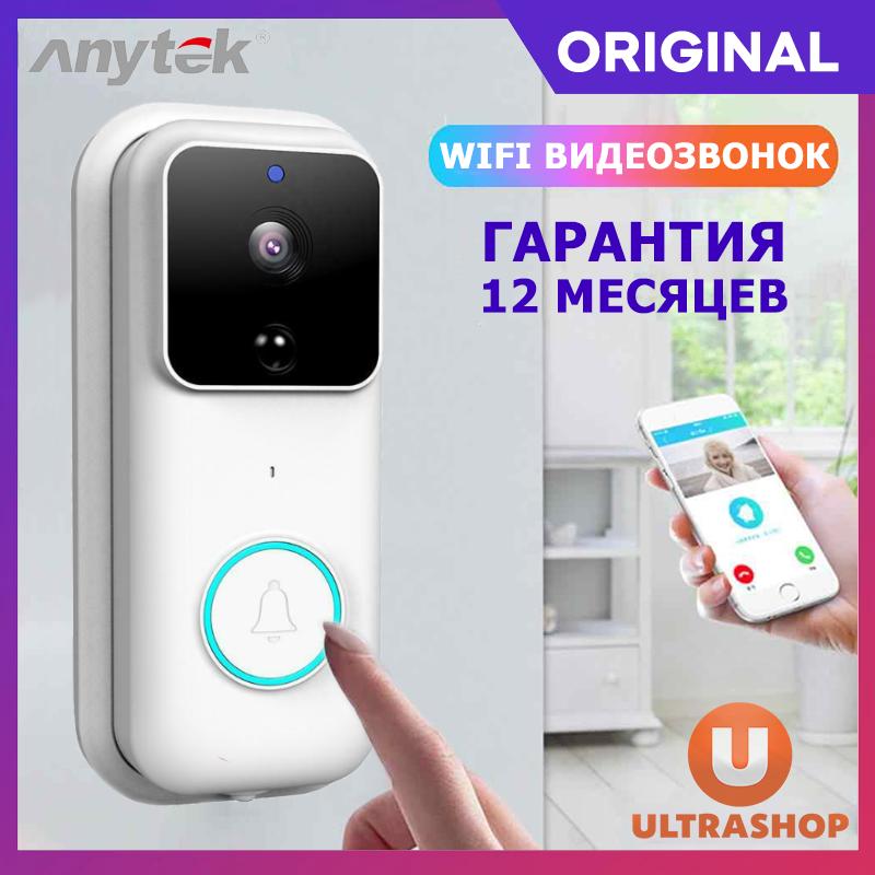 Умный WIFI дверной видеозвонок Anytek© B60 Original FullHD 1080p беспроводной мини домофон для входной двери