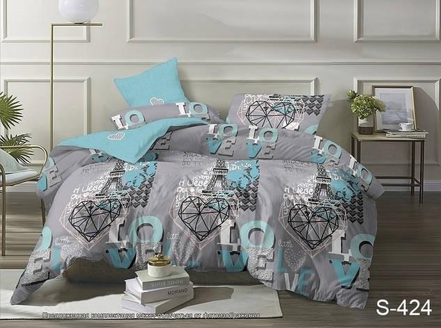 Детское постельное белье TAG Сатин подростковое S424, фото 2