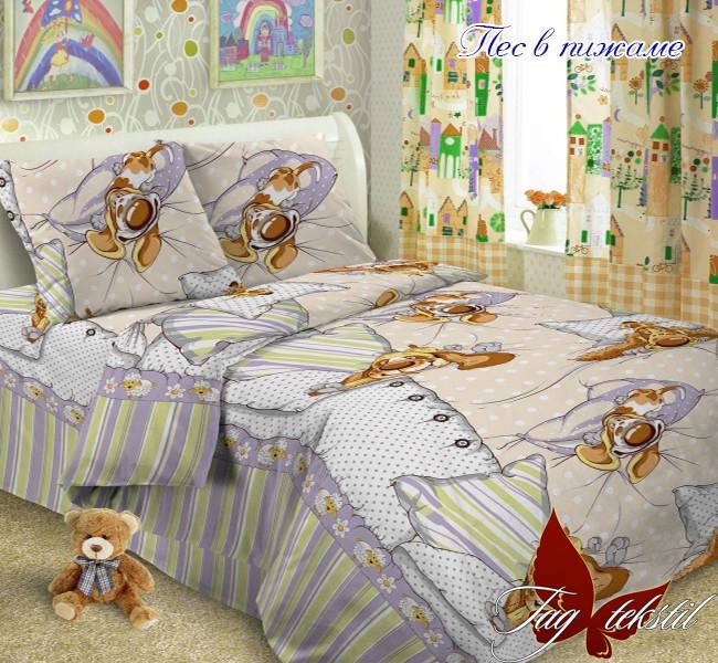 Детское постельное белье TAG Поплин подростковое Пес в пижаме