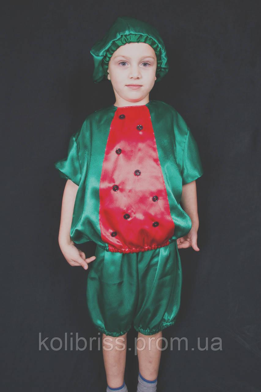 Костюм арбуза , костюм арбуз, арбузик прокат