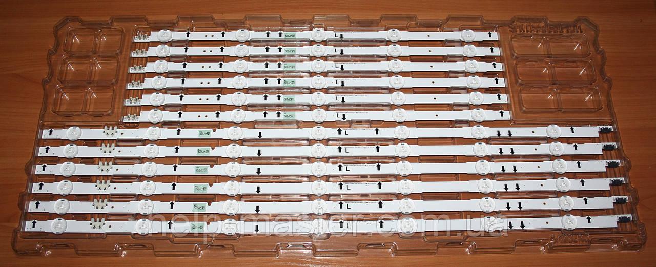 Комплект планок D4GE-550DCA-R3; D4GE-550DCB-R3