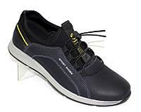 Туфли спортивные для мальчика, фото 1