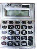 Калькулятор KADIO 8138А, фото 2
