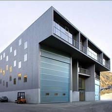 Производственные и нежилые здания, общее
