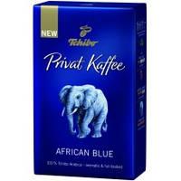 Кофе Молотый  Tchibo Privat Caffee African Blue 250 г Германия