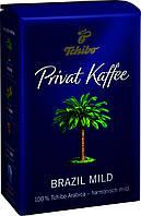 Кофе Молотый Tchibo Privat Caffee Brazil Mild 250 г Германия