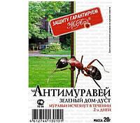 Средство от муравьев АнтиМуравей 20г.