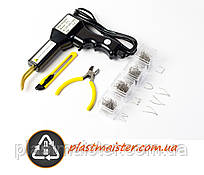 Горячий степлер для ремонта пластика + 200 скоб - ZT1