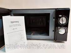 Микроволновая печь Rainberg RB-7150 20L 1200W Микроволновка, фото 2