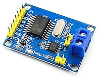 Модуль CAN шины MCP2515, TJA1050 совместим с Arduino, фото 1