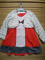 Детское нарядное платье c болеро