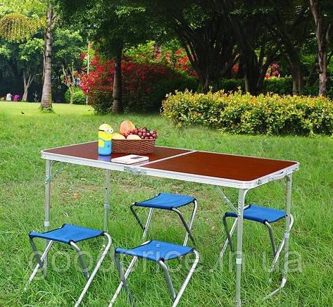 Раскладной туристический стол для пикника 120 см со 4 стульями, алюминиевый