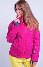 Куртка горнолыжная женская Snow pink