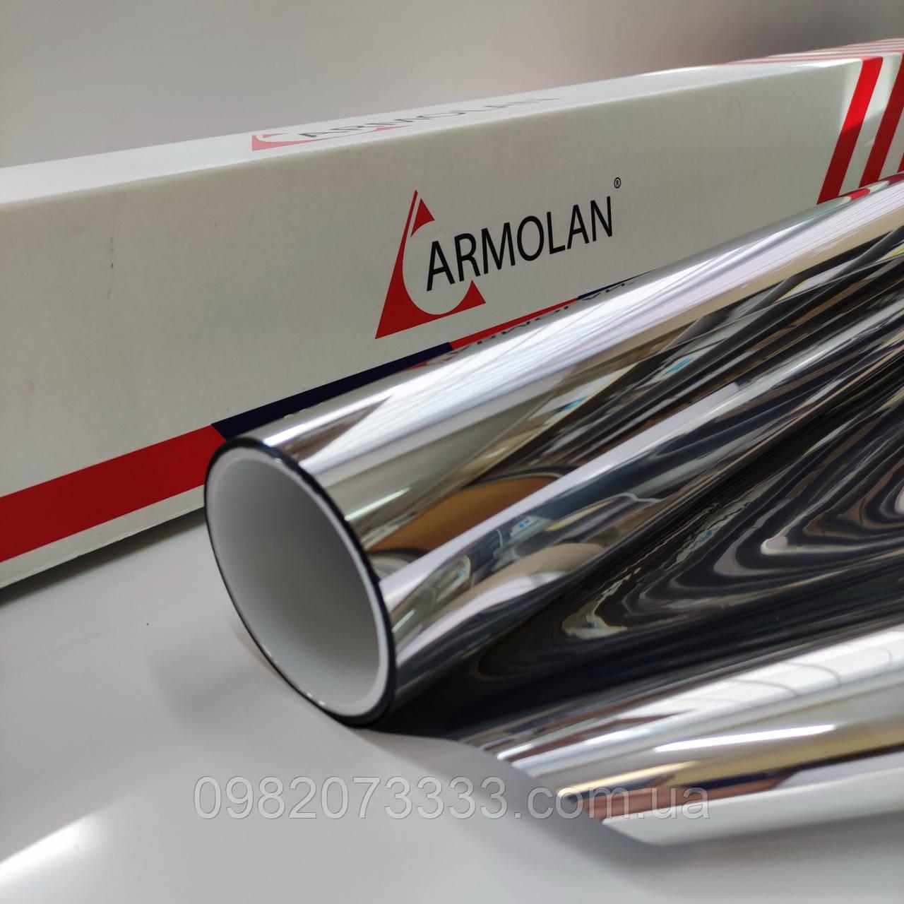Солнцезащитная плёнка Armolan Silver 35% USA зеркальная для тонировки окон. Цена за размер 150х100см.