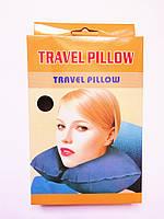 Подголовник, подушка для шеи дорожная маленькая 38*25 см
