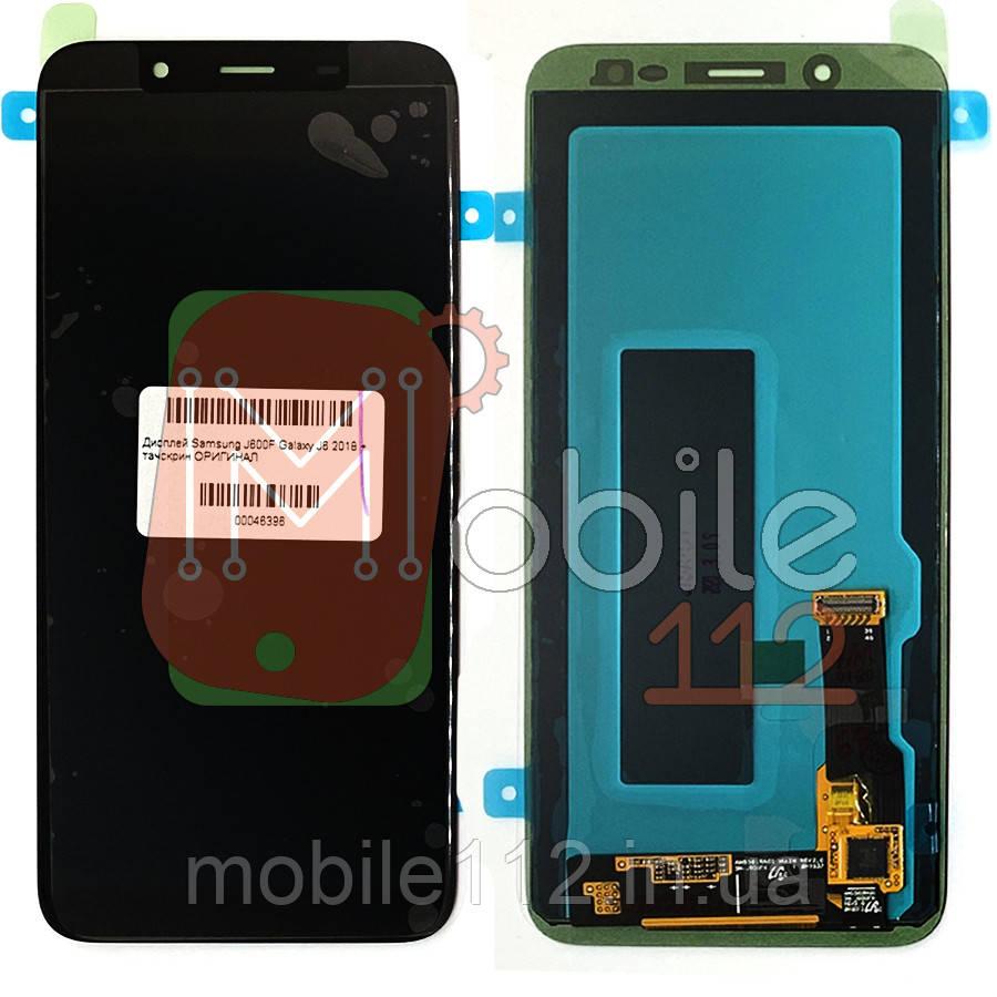 Экран (дисплей) Samsung Galaxy J6 2018 J600F + тачскрин черный оригинал Китай