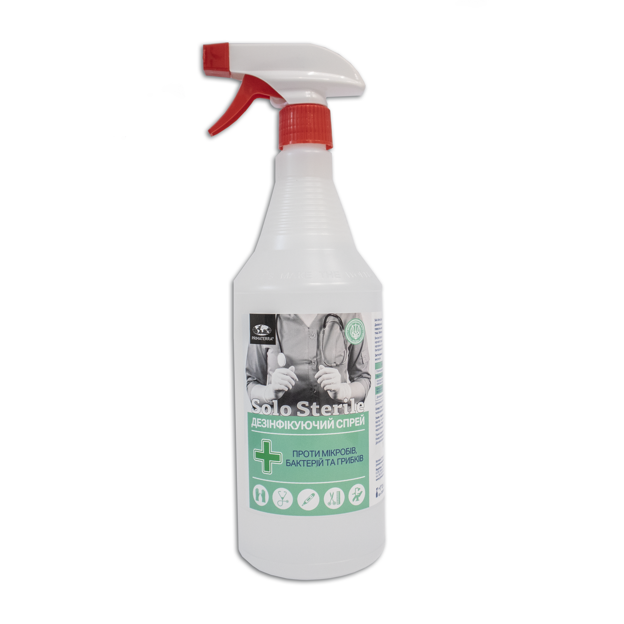 Дезінфікуючий засіб для поверхонь без аромату SOLO sterile (0,82 кг) з розпилювачем