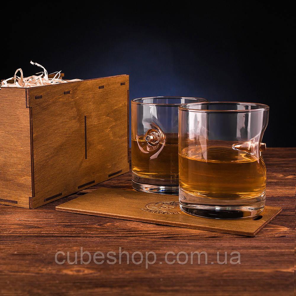 Набор 2-х стаканов для виски с пулей 7.62 мм
