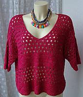 Джемпер женский ажурный нарядный бренд G-21 р.46-54 3806