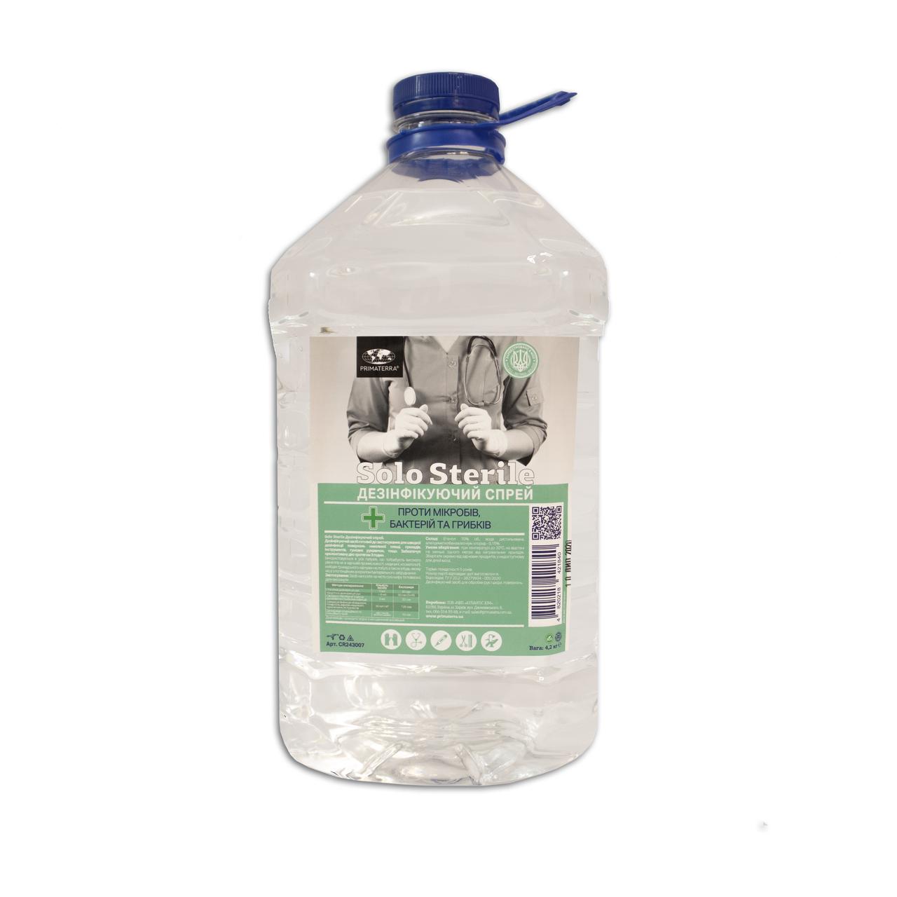 Дезінфікуючий засіб для поверхонь без аромату SOLO sterile (4.2 кг) Пет тара