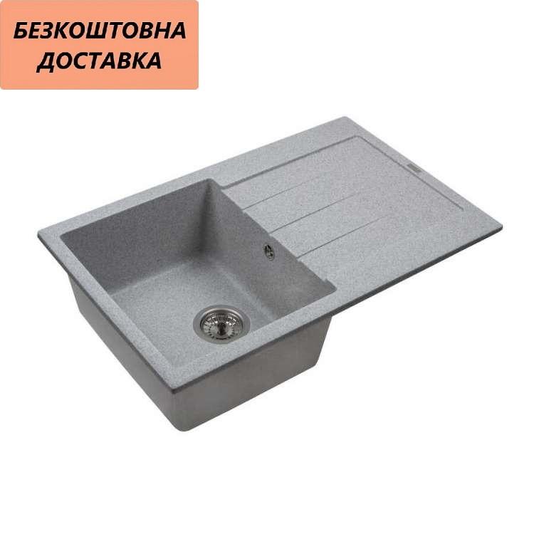 Мийка кам'яна Ventolux STELLA (GRAY GRANIT) 765x485x200 Сірий