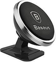 Автомобільний тримач Baseus автотримач для мобільного телефону магнітний SUGENT-NT0S 360 Silver