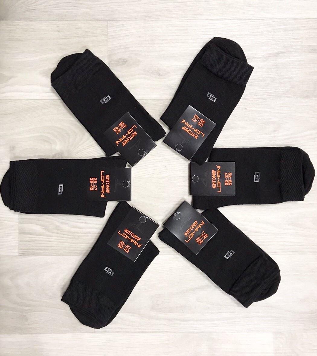 Демісезонні шкарпетки бавовна середні Житомир ТМ LOMANI розмір 29-31 (44-46) чорні