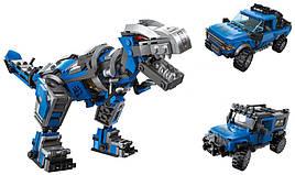 Конструктор Qman «Трансформер Динозавр-автомобиль» Inlimited Ideas 375 деталей 4803